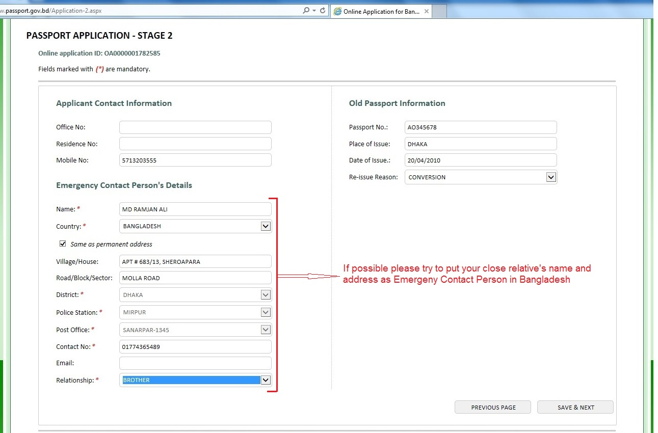 Guideline how to fill in the online mrp application form and how to fill in application form for machine readable passport mrp in online falaconquin