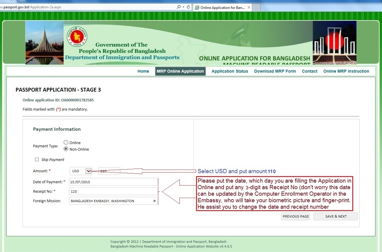Guideline How to Fill in the Online MRP Application Form and