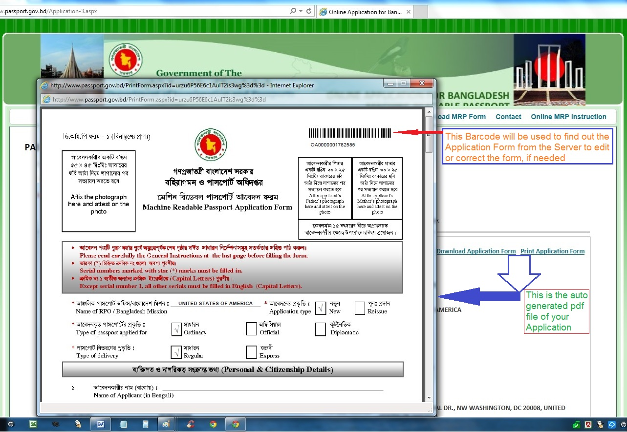 Guideline how to fill in the online mrp application form and you have to contact immediately to get an appointment for biometric info because of 15 days validity of your application falaconquin