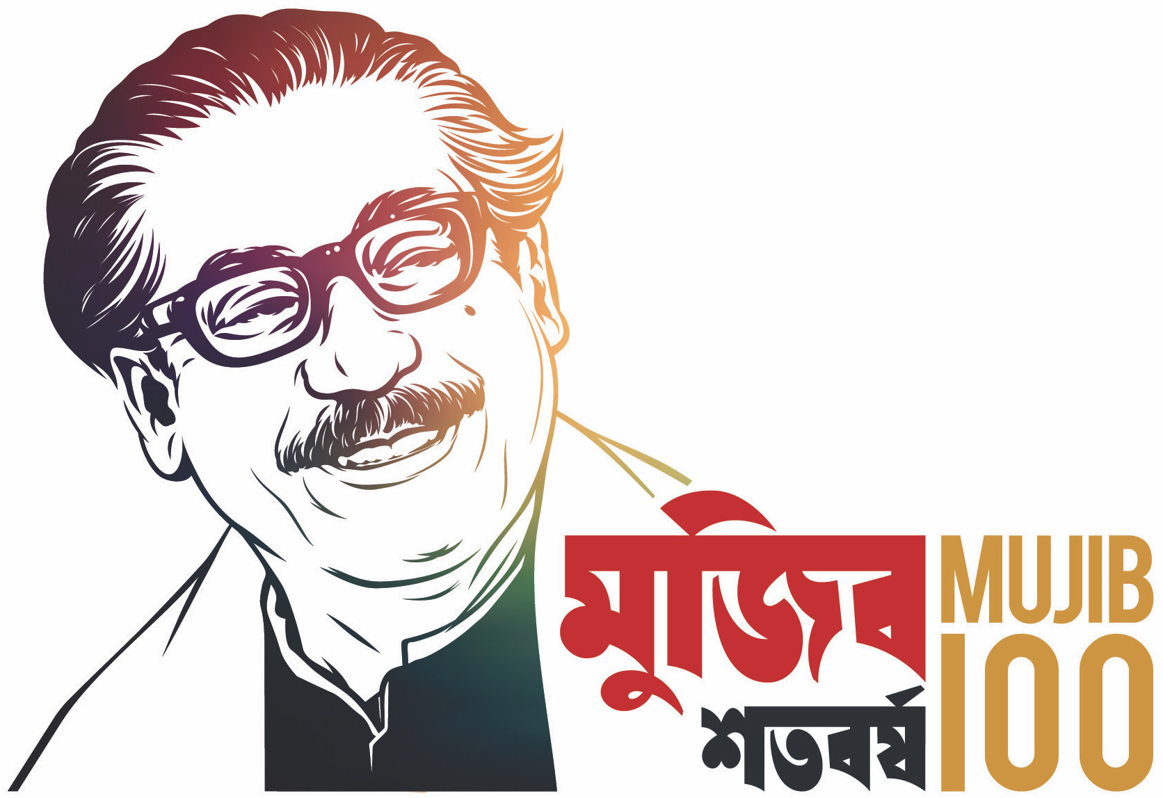 Mujib Borsho : March 17, 2020 - December 16, 2021