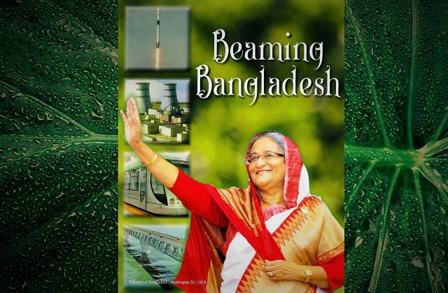 The Embassy of Bangladesh in Washington DC - Home