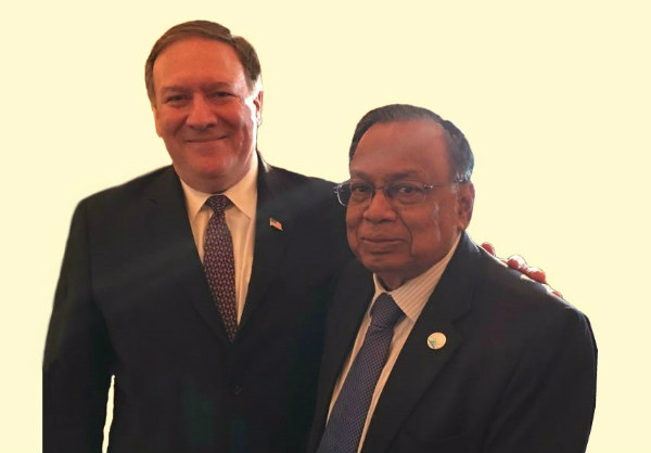 Former Foreign Minister Abul Hassan Mahmood Ali and US Secretary of State Mike Pompeo
