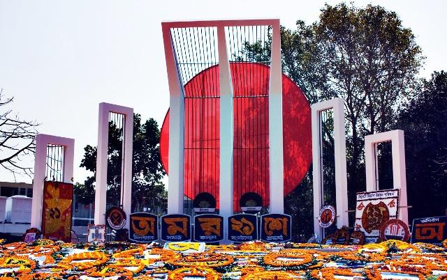 Language Martyrs' Monument (Shaheed Minar), Dhaka